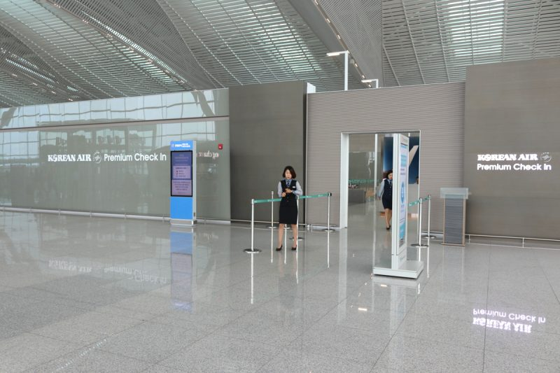 Premium Check-In at Incheon International Airport